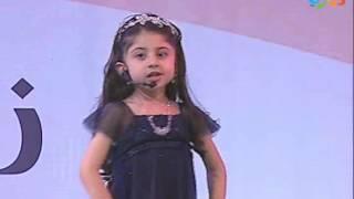 حفل إنطلاق #كناري - أنشودة وردة بيضا - ريماس العزاوي