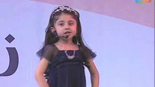 Repeat youtube video حفل إنطلاق #كناري - أنشودة وردة بيضا - ريماس العزاوي