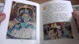 Сказки про Марточку БГК(, 2016-05-06T15:44:45.000Z)