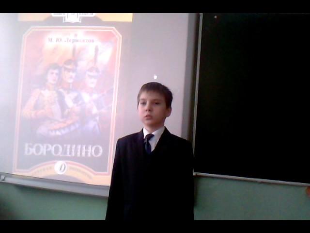 Изображение предпросмотра прочтения – ДмитрийЕгоров читает отрывок изпроизведения «Бородино» М.Ю.Лермонтова