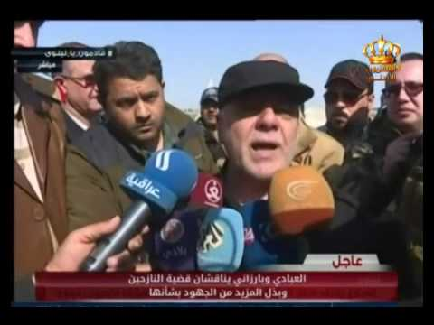 English News at Ten on Jordan Television 07-03-2017