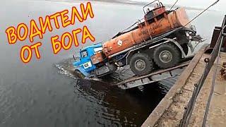 Экстремальное бездорожье. Зимник и грязь на российских грузовиках. Молодцы мужики.