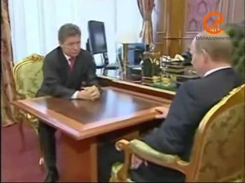 Кто хозяин Газпром-медиа?