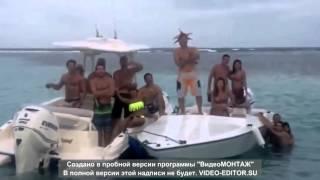 Дикие танцы на море