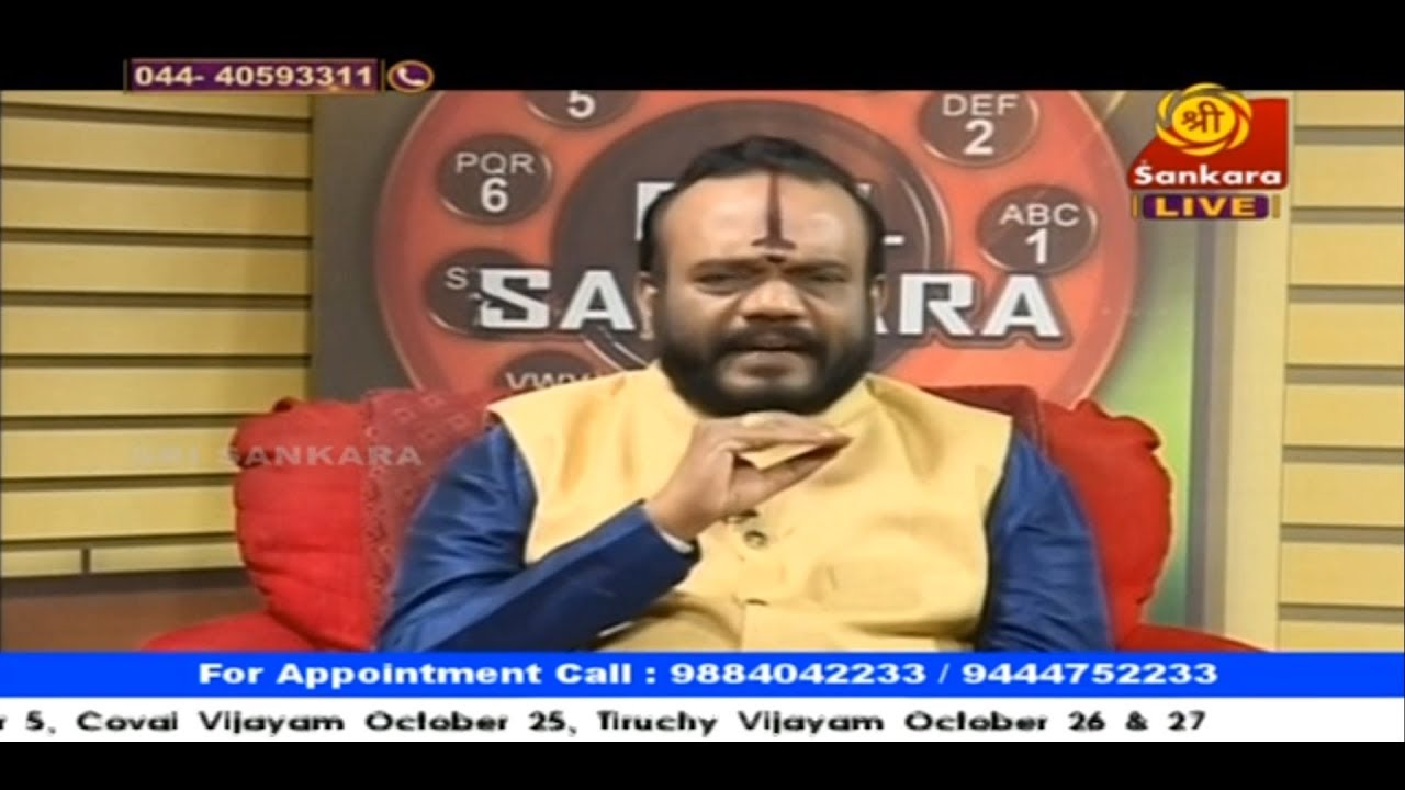 sri sankara tv astrology
