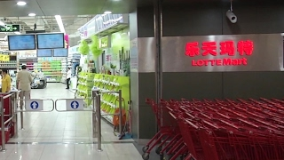 중국 사드보복 피해 눈덩이…대기업 중소기업 안 가려 /…