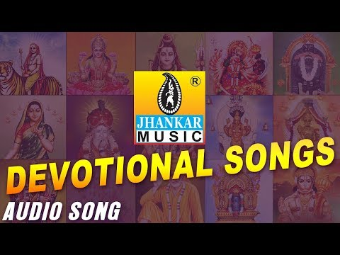 Jhankar Music Devotional Songs I Devotional Songs From Film  Jhankar Music
