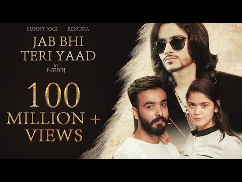 I-SHOJ - Jab Bhi Teri Yaad | Official Music Video - Jab bhi teri yaad aayegi