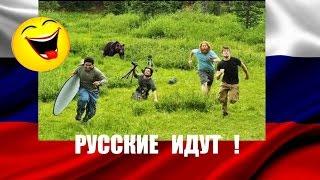 ★ РУССКИЕ ПРИКОЛЫ !!! демотиваторы смешные.
