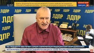 Ведущая России-24 посмела цинично остановить Жириновского