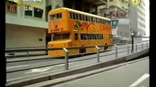 老香港系列:中西區灣仔飛車片段--狐蝠Foxbat(1977年)