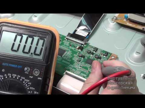 видео: t-con измерения