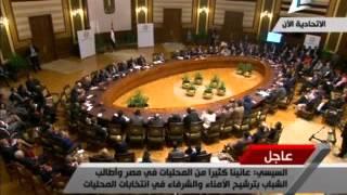 فيديو.. السيسي: افتتاح مزارع سمكية ومصانع رخام الفترة القادمة