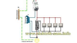 Проходной выключатель или импульсное реле