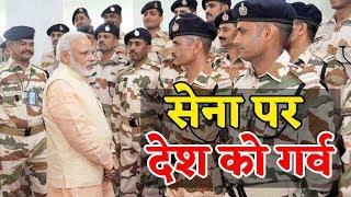 Army Day पर PM Modi का सैनिकों को सम्मान