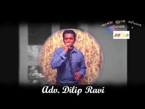 Adv Dilip Ravi - Chakravarthinee