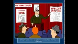 Развитие дистрибьюции. Этап 2.(, 2014-06-23T17:14:34.000Z)