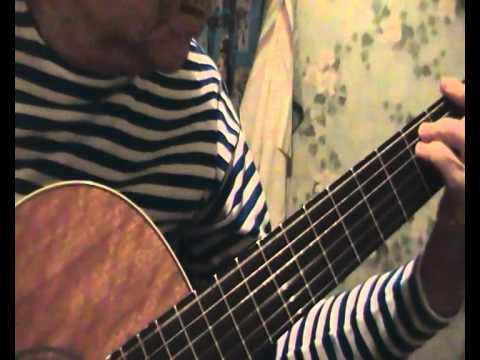 ноты для гитары луис ален огонь сердца