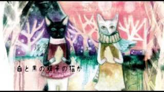 流星にのって星を巡る猫とカフェのおはなし。 -youtube編- 動画お手伝い...