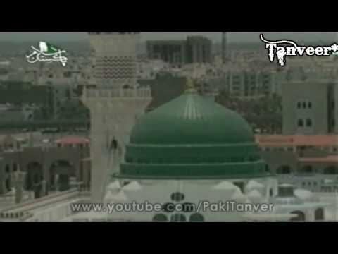 Dua PTV Live thumbnail