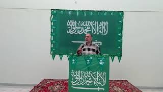 إذاعة عن اليوم الوطني 88 بمدارس الرواد بريدة تحت إشراف أ / محمد عبد العال