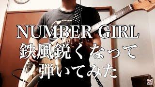 KATANASHIのギターのイオリです。 チャンネルの登録はこちらから! ◇htt...
