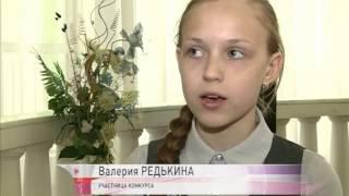 130 семей  участвовали во всероссийском конкурсе «Моя семья в годы Великой Отечественной»