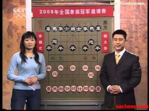 xiangqi(chinese chess) 2008 wuyang cup champion game-zhaoxin
