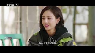 《脱贫攻坚战星光行动》系列专题纪录电影正在热播【中国电影报道   20191217】