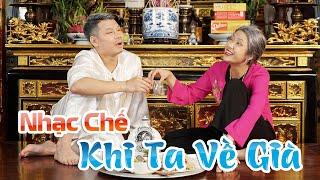 [Nhạc Chế] Khi Ta Về Già - Đau Để Trưởng Thành - OnlyC | Tùng Lú - QuỳnhKK | Huhi TV