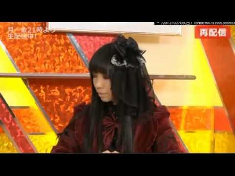 【妖精帝國】Yousei Teikoku  Fairy Yui sama  Interview  Entrevista【2012 01 31】Part 2