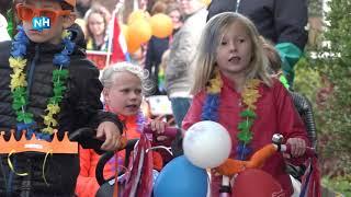 """Fietsparade door Kreileroord voor Koningsdag: """"Alles is verschrikkelijk mooi"""""""