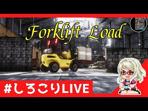 【Forklift Load】#2 オープンワールド SF フォークリフト アドベンチャー【JP/ENG sub】