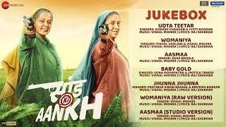 Saand Ki Aankh - Full Movie Audio Jukebox | Bhumi P, Taapsee P | Vishal Mishra  | Raj S | Tushar H