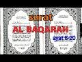 Surat AL BAQARAH ayat 8-20 belajar baca alquran