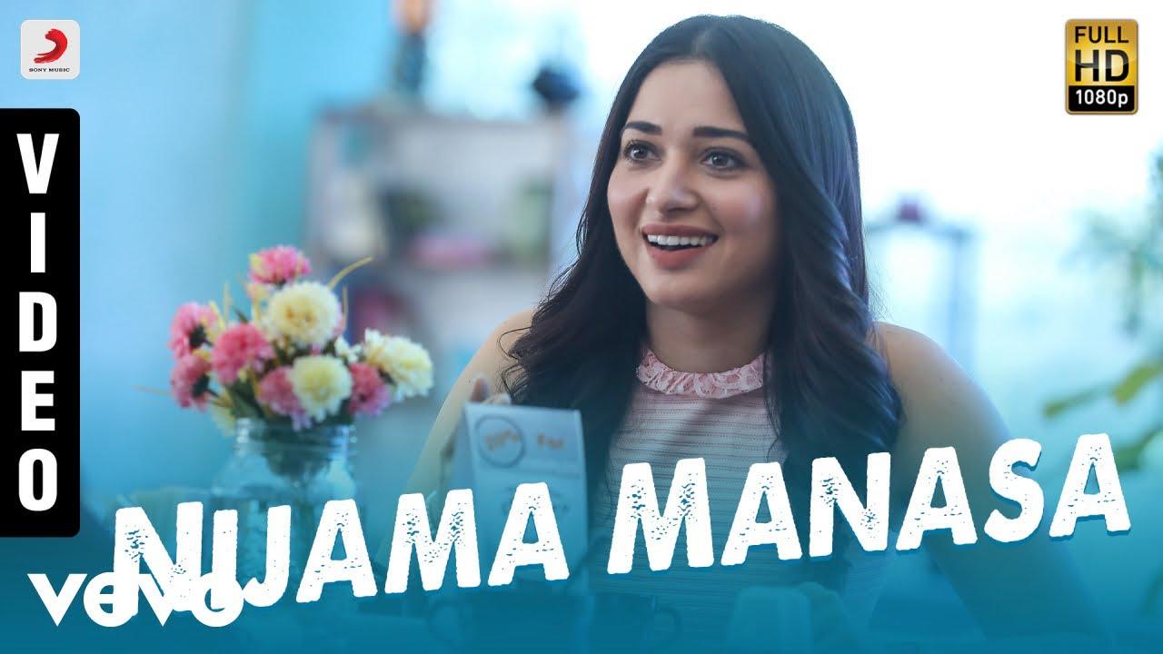 Naa Nuvve | Song - Nijama Manasa