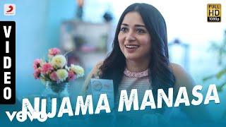 Naa Nuvve Nijama Manasa | Nandamuri Kalyan Ram | Tamannaah