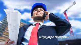 видео Военно-Промышленный Банк