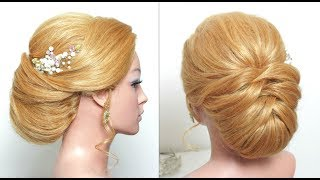 Bridal Wedding Updo. Prom Hairstyle For Long Hair Tutorial