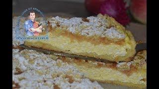 Рассыпчатый пирог из песочного теста с творогом и яблоками