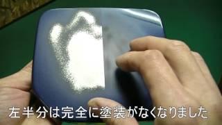 プロテクションフィルムの効果、耐久性 thumbnail