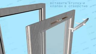 видео Установка приточного клапана на пластиковое окно