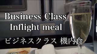 China Eastern Airlines Business Class Inflight meal 中国東方航空 ビジネスクラス 機内食  バンコク発 中国・上海経由 セントレア