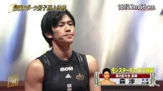 12月29日(日)よる6:00から放送中! TBS「究極の男は誰だ!?最強スポー...