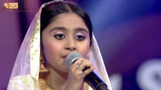 super-singer-junior---kannaalanae-by-pallavi