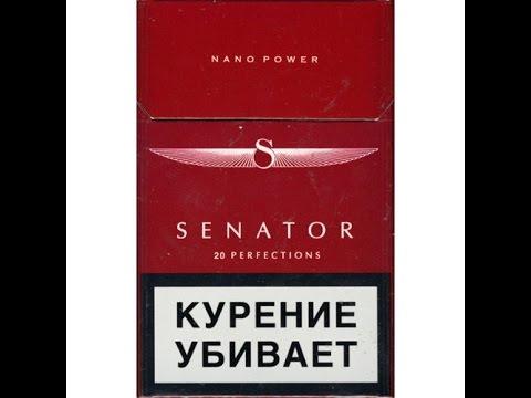 Сенатор сигареты купить вишня как зарядить электронную сигарету одноразовую в домашних условиях masking