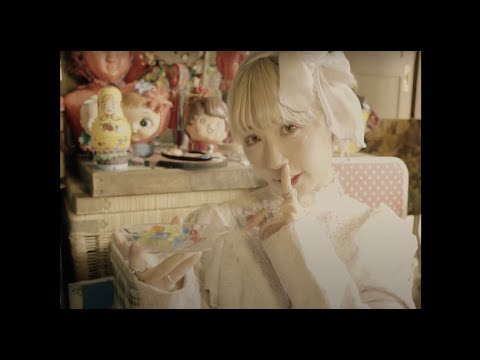 FRUN FRIN FRIENDS – ストロベリー (Strawberry)