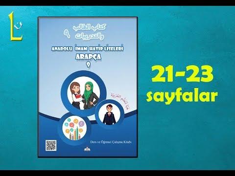 Aihl 9sinif Arapça Ders Kitabı 21 23 Sayfalar Haydi Arapça