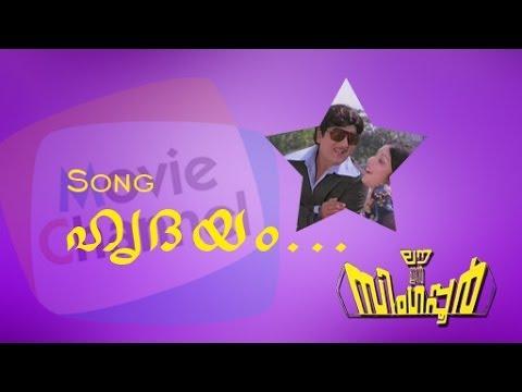 HRUDAYAM | LOVE IN SINGAPORE | Old Malayalam Movie Song | Prem Nazir | Kj Yesudas
