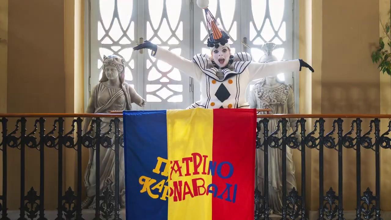 Carnival Patras 2020 - Official Tv SPOT